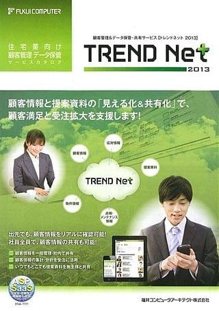 TREND Net
